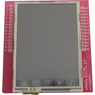 N96 LCD Module